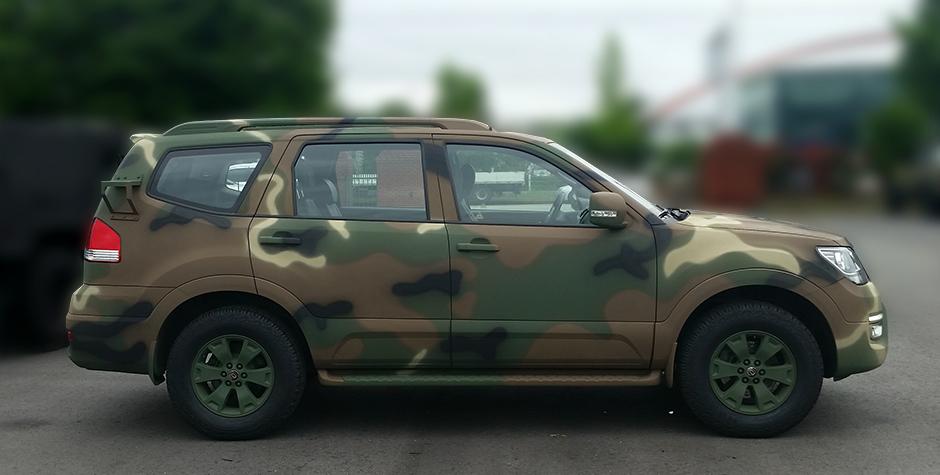 Kia Motors Corporation S Military Vehicle Website
